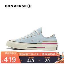 CONVERSE 匡威 官方 1970s 女鞋低帮撞色休闲百搭帆布鞋 570788C 570789C/天蓝色 36/5.5 409元(需买3件,共1227元)