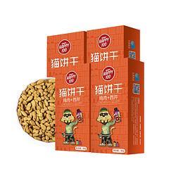 Wanpy顽皮猫饼干猫零食小鱼干饼干猫薄荷成猫幼猫零食多重口味80g/盒鸡肉+西芹80g*4盒 16.45元