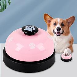 派乐特宠物训狗器狗狗猫咪按铃器猫咪狗狗玩具脚印泰迪金毛叫餐铃粉色 12.6元