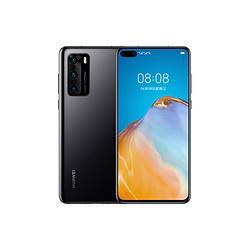 HUAWEI华为P40全网通5G手机5669元