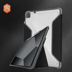stmSTM2021款iPadPro11\\12.9英寸防摔防弯苹果电脑包保护壳2021款iPadPro11英寸(黑) 298元