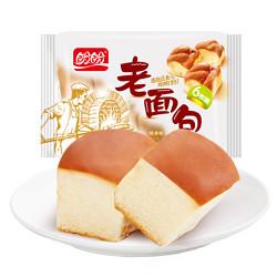 PANPANFOODS盼盼老面包早餐整箱手撕包食品点心软面包办公室休闲零食155g/袋    3.44元