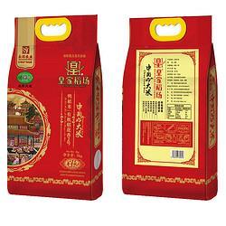 皇家稻场鸭田稻米有机稻花香2号五常有机稻花香大米5kg东北大米10斤真空包装