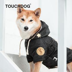 Touchdog它它2018秋冬款宠物衣服外套戴帽卫衣泰迪小型犬狗狗衣服 19.9元
