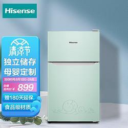 Hisense海信91升两门迷你小型电冰箱冷藏冷冻双门母乳母婴宿舍家用节能低噪BCD-91VK1FQ899元