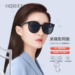 HORIEN海俪恩墨镜太阳镜女款关晓彤同款时尚大框眼镜N6808-N26灰黑框 299元