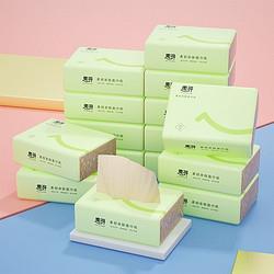 惠寻抽纸6包原生竹浆本色4层加厚家用餐巾纸 1.9元