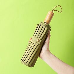 Neyankex16骨超轻三折雨伞定制复古折叠伞商务礼品伞古典晴雨伞橄榄绿 88元