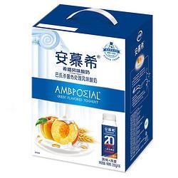 yili伊利安慕希酸奶原味高端希腊风味酸奶儿童学生常温早餐酸牛奶 57.8元