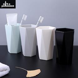 雨花泽北欧简约风菱形洗漱杯情侣刷牙杯塑料时尚创意漱口杯水杯子(黑色) 9.9元