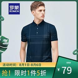 ROMON罗蒙短袖Polo衫男2021夏季新款时尚休闲翻领T恤中青年男士条纹打底衫79元