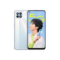 OPPOReno4SE5G全网通闪充游戏拍照手机1798元