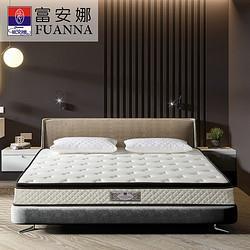 FUANNA富安娜乳胶床垫天然椰棕床垫两面悠享150*190*23    2159元