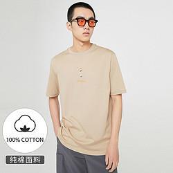 SELECTED思莱德LOVEBEAR名宽松翻领短袖T恤男S 421301052    124元