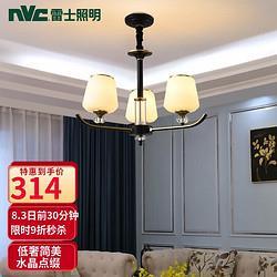 NVCLighting雷士照明雷士(NVC)客厅吊灯 349元