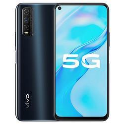 vivoY70t新品手机4500mAh电池闪充后置4800万影像5G全网通秘境黑6GB128GB 1169元