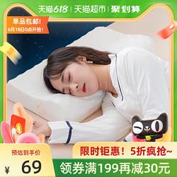 LOCK&LOCK乐扣乐扣乳胶枕头泰国进口天然橡胶儿童记忆枕芯单人护颈椎枕低枕    79元