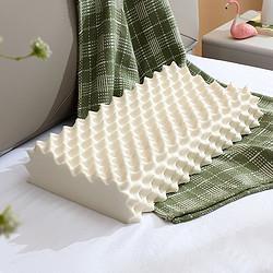 QuanU全友乳胶枕天然进口原液释压按摩3D颗粒枕头护颈枕DX110027    55元