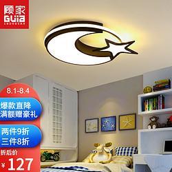 GUJIA顾家LED卧室灯8006直径40CM/36W三色变光    127.2元