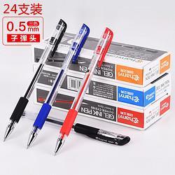 chanyi创易2盒中性笔笔芯0.5mm黑色商务办公用笔文具水笔签字笔0.7碳素笔按动笔0.38财务用针管笔红色学生书写用笔批发 8.9元