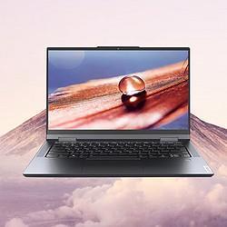 Lenovo联想YOGA14c21款锐龙R7360度翻转触控屏笔记本电脑6799元