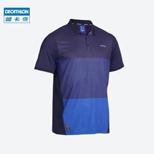 DECATHLON 迪卡侬 polo衫男运动短袖网球服速干t恤夏季透气保罗男装TEN 运动款-蓝色条纹 M19.9元
