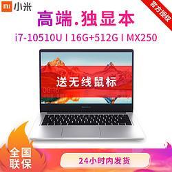 MI小米Redmibook14增强版十代i7轻薄独显学生网课游戏笔记本电脑4599元