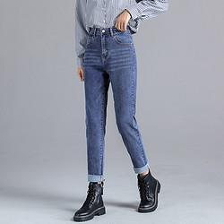 7.Modifier拉夏贝尔旗下经典简约女式牛仔裤2021春女生时尚显瘦长裤 52元