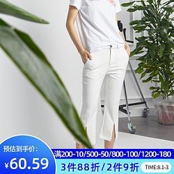 ETAM艾格夏天女装新款时尚显瘦小个子垂感九分微喇叭裤潮Z37 73.04元