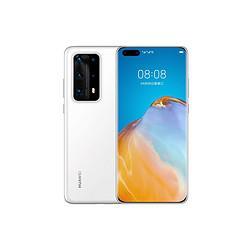 HUAWEI华为P40Pro+全网通5G手机7888元