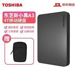 TOSHIBA东芝移动硬盘1T2T4TUSB3.0新小黑A32.5英寸兼容MacA3系列4TB 599元