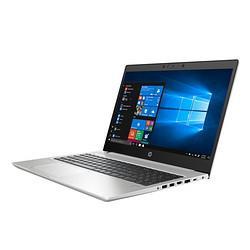 HP惠普ProBook450G715.6英寸商用轻薄笔记本电脑5799元