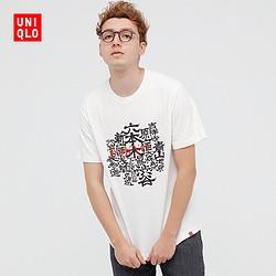 UNIQLO优衣库男装/女装(UT)KashiwaSato短袖T恤(佐藤可士和)43857259元