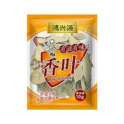 鸿兴源香叶10g袋装香辛料香叶卤料调味料 2.8元