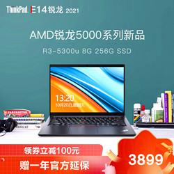 ThinkPad思考本联想ThinkPadE1400CDAMD锐龙14英寸(标配:R3-5303899元