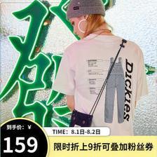 Dickies 帝客 DK008748 女士短袖T恤169.15元