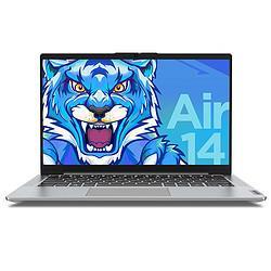 Lenovo联想新款小新Air14酷睿i5全面屏高性能学生办公笔记本电脑3998元