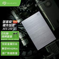 SEAGATE希捷Seagate)加密移动硬盘1TBUSB3.0铭新款2.5英寸金属外观兼容Mac银色 339元