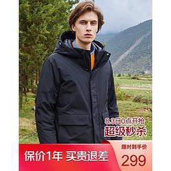 TANBOER坦博尔羽绒服男中长款工装风男士羽绒服TF206501黑色299元