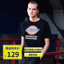 Dickies帝客短袖潮牌T恤DK007088黑色L108元