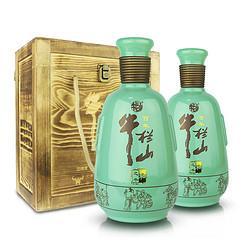 Niulanshan牛栏山白酒浓香型和之牛52度500ml*2瓶礼盒装 178.32元