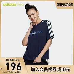 adidas阿迪达斯官网adidasneoWCGT1女装夏季运动短袖T恤HE7934 196元