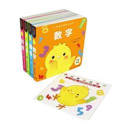 《小鸡球球洞洞认知书》(精装、套装共4册) 32元