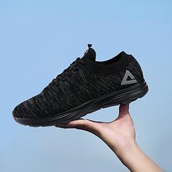 PEAK匹克男鞋跑步鞋网面透气一脚蹬时尚百搭夏季运动休闲鞋跑步鞋 94元