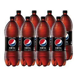 PEPSI百事可乐无糖Pepsi碳酸饮料汽水可乐大瓶装2Lx8瓶饮料整箱蔡徐坤同款百事出品 38.17元