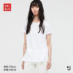 UNIQLO优衣库女装+JSUPIMACOTTON圆领T恤43783139元
