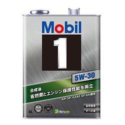 Mobil美孚1号铁罐汽机油5W30SP级4L 310.39元