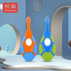 柳濑儿童牙刷婴儿软毛刷1-3岁宝宝训练牙刷(2支装) 12.45元
