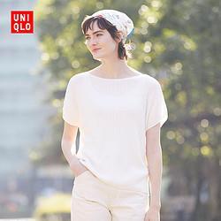 UNIQLO优衣库女装罗纹船领针织衫(短袖)436488 59元