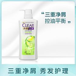 CLEAR清扬去屑洗发露洗发水500g(新老包装随机) 38元